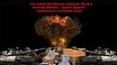 УБИРАЕМ ФРИЗЫ, БАГИ, ПОВЫШАЕМ FPS - СВОИМИ РУКАМИ! Armored Warfare - Проект Армата
