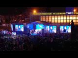 Владимир Путин принимает участие в концерте в честь пятой годовщины воссоединения Крыма с РФ