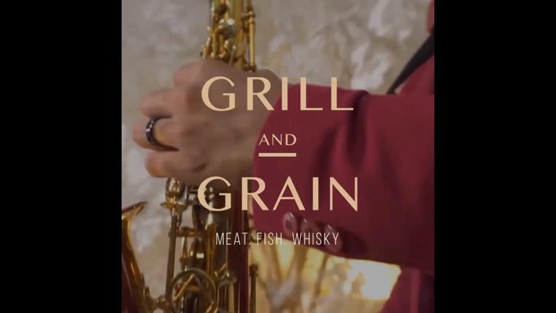 Джазовые вечера в Grill and Grain