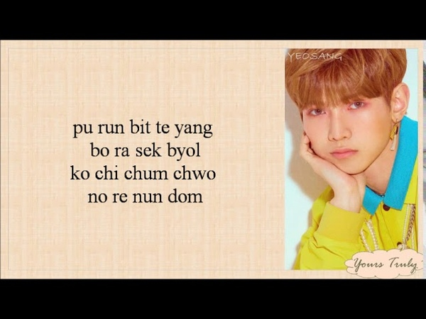 ATEEZ (에이티즈) - ILLUSION (Easy Lyrics)