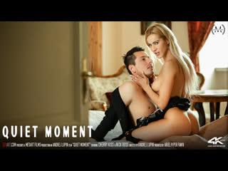 Cherry kiss - quiet moment | sexart.com all sex erotica passion art masturbation blowjob cowgirl creampie brazzers porn порно