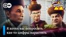 Сказ про рейтинг Путина Волшебные конфеты со вкусом денег Песня о Рыбке Заповедник выпуск 60