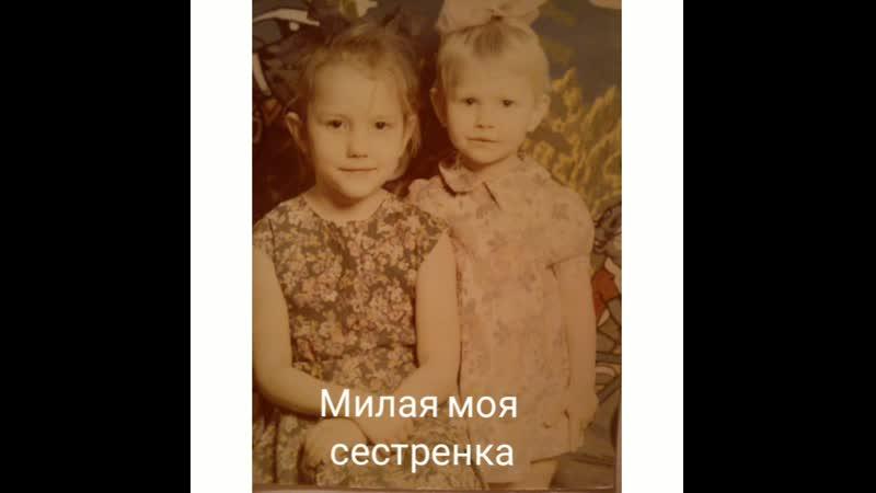 С днём рождения.mp4