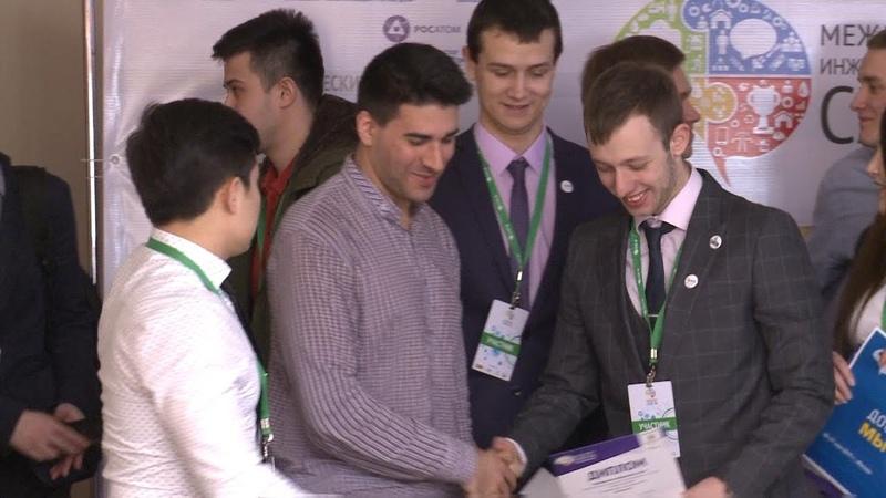 Отборочный тур международного инженерного чемпионата CASE IN в САФУ