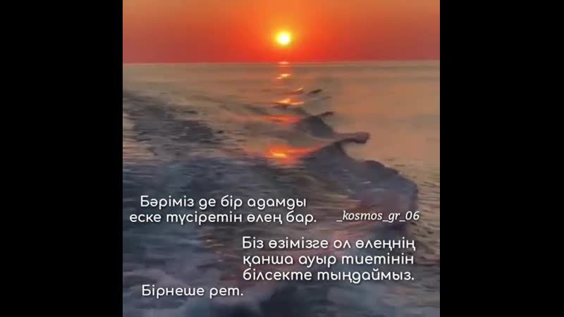 _kosmos_gr_06InstaUtility_550da.mp4