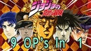 JJBA - Fighting Gold! - Except it is the ultimate JoJo's OP (AMV)