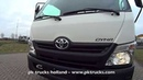 Pktrucks Toyota DYNA 300 WC 4x2 flatbed - NEW