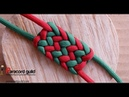 Flat herringbone knot trama esterilla