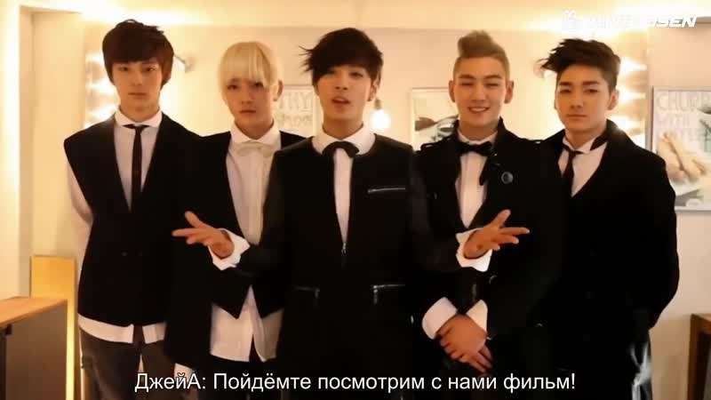 (рус саб) Nuest Star Road 13 ep RUS SUB