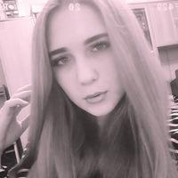 Кристина Кибардина