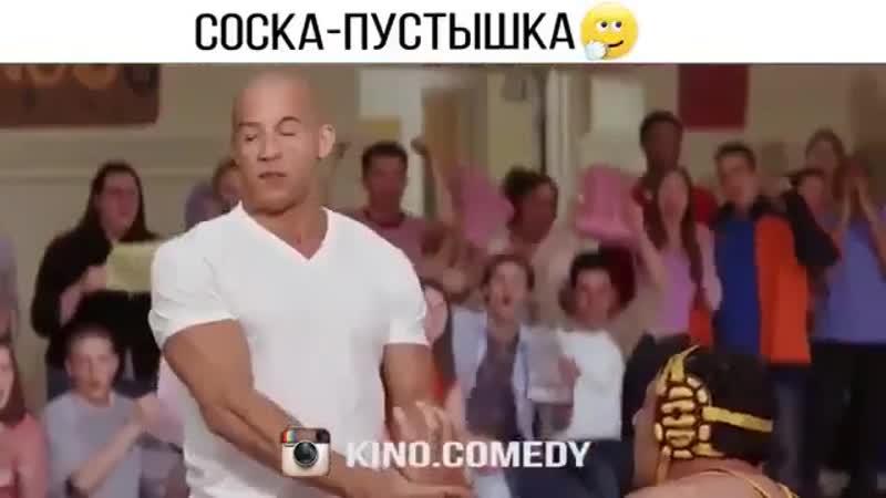 Лысый нянька Спецзадание 2005