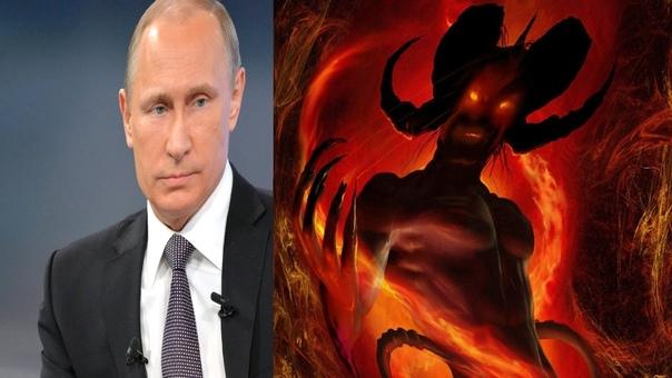 Путин. Антихрист или только его предтеча Мистика и реальность.