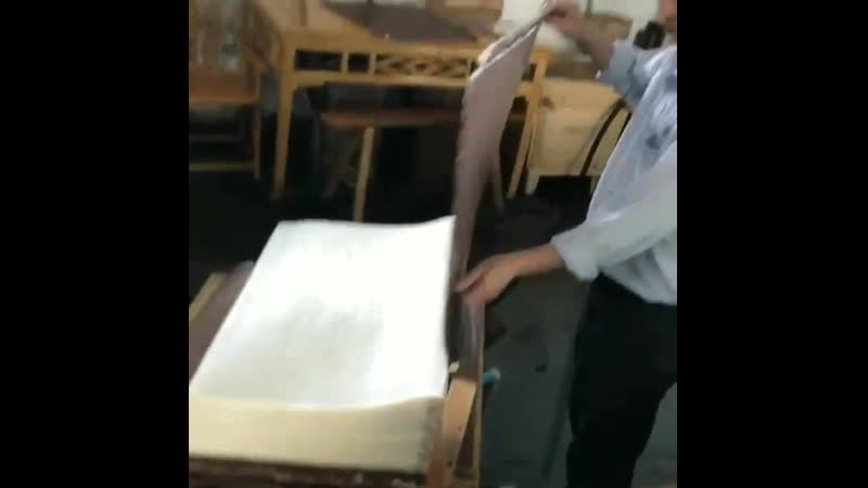 Traditional way of making papers