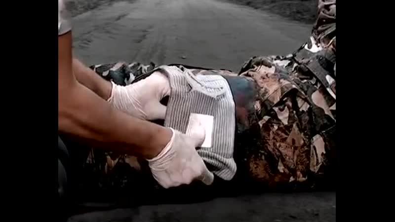 Israeli bandage. Wound in leg