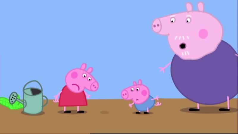 Peppa Pig - Gardening