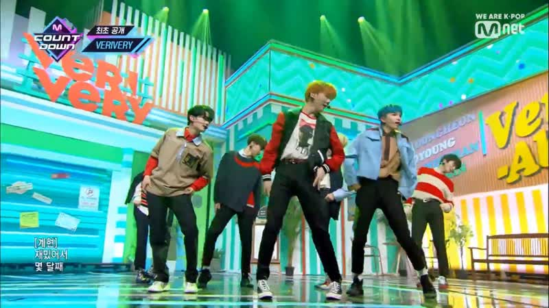 VERIVERY – From Now [KPOP TV Show | M COUNTDOWN 25.04.19 EP.616]