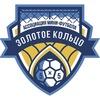 Ассоциация мини-футбола «Золотое кольцо»