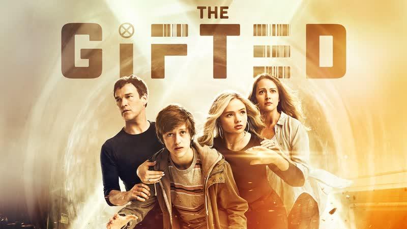 Сериал: Одарённые/The Gifted трейлер