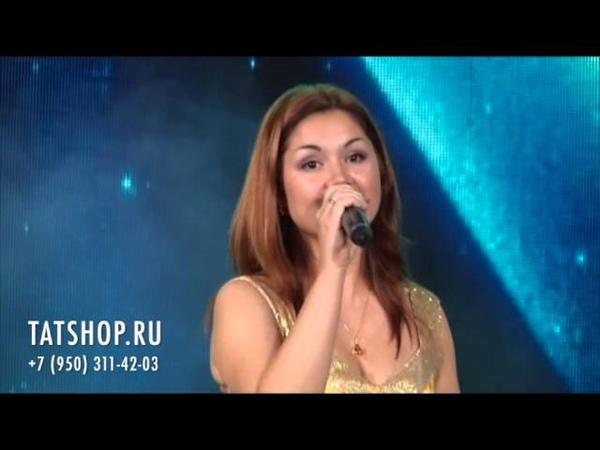 Ляйсан Хафизуллина «Озату» татарская народная песня