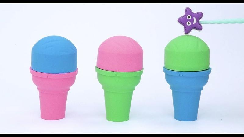 Учим цвета. Лепим мороженное из песка Мороженое из кинетического песка с сюрпризами