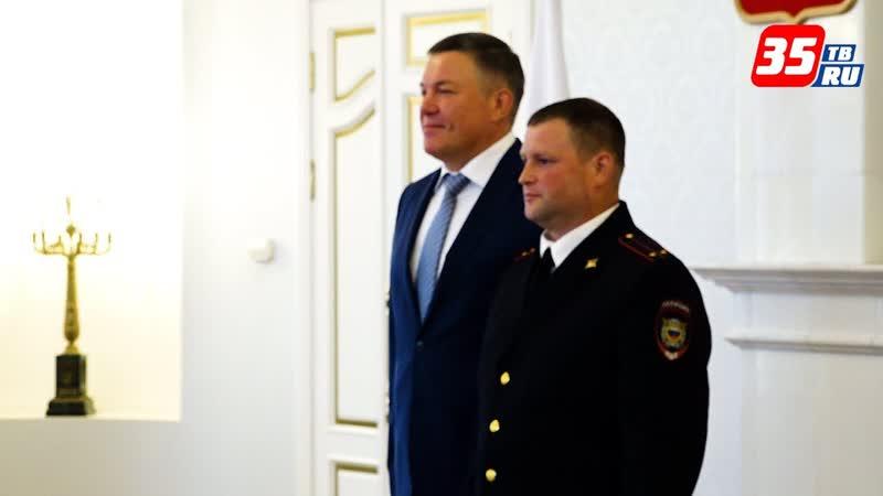 «Помогая людям, делаешь хорошо всем» полицейского наградили за спасение на пожаре