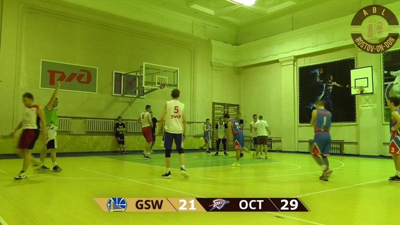 ABL 1 тур: Golden State Warriors vs Oklahoma City Thunder