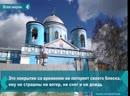 Реконструкция Казанского собора близится к завершению