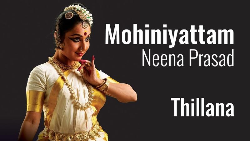 Thillana... Nach Reh Gori | Mohiniyattam by Dr. Neena Prasad