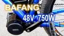Bafang 48V 750W - как собрать электровелосипед своими руками