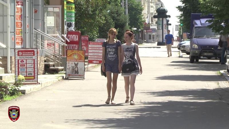 МВД ЛНР призывает соблюдать меры безопасности во время летнего отдыха