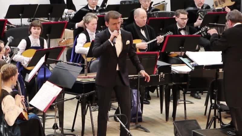 Дмитрий Риберо и оркестр ОНЕГО исполняют Танго Карлоса Гарделя