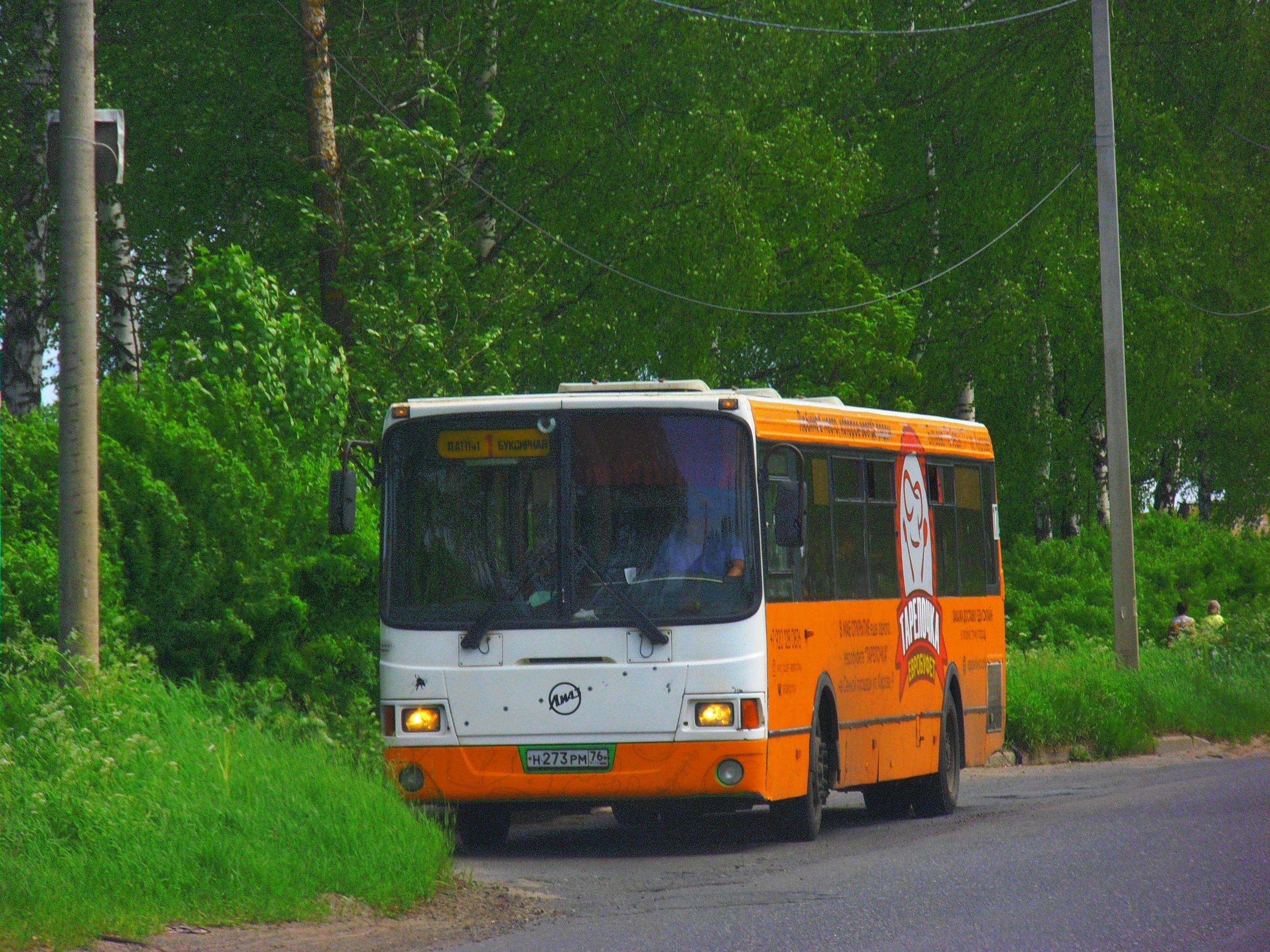 Автобус №1