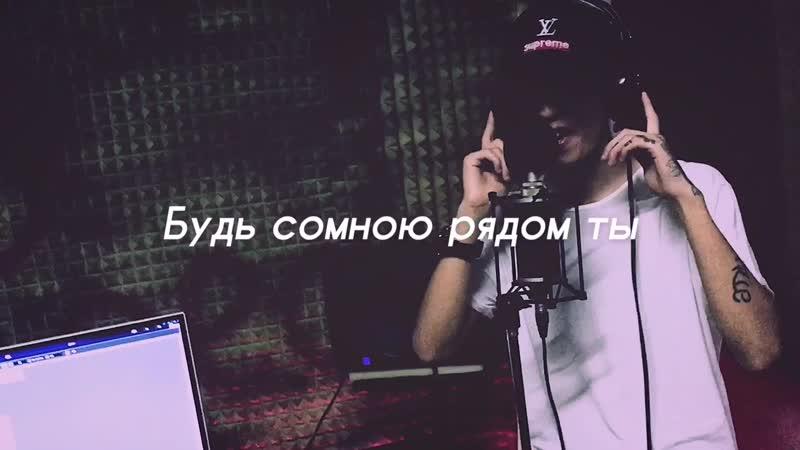 Dorik (feat. Crips Killa)   Страсти❤️