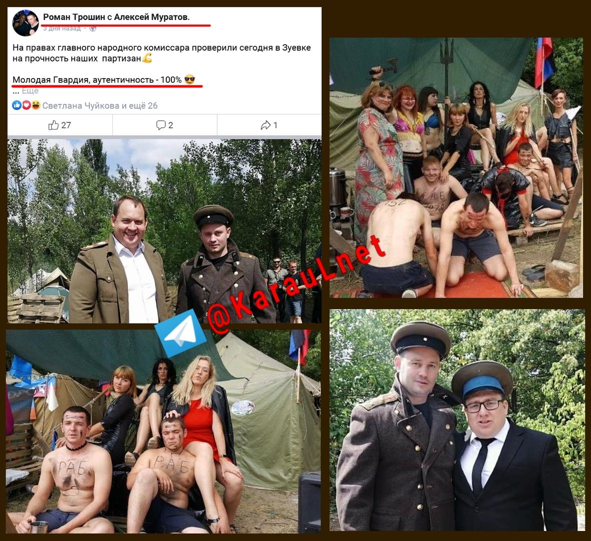 Крым и Донбасс: взгляд спустя 4 года - Страница 3 D95sXm4Scns