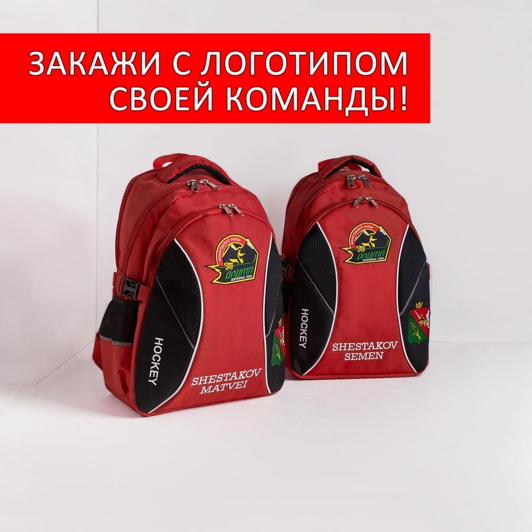 BUSHIDO FIGHTBAGS производит эксклюзивные рюкзаки для спортсменов по всему миру, в том числе и для хоккеистов!