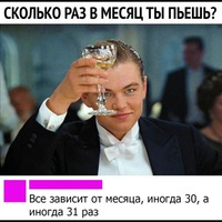 Maks Maksimov