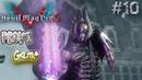 Devil May Cry 5 ► Пришел за добавкой ► 10