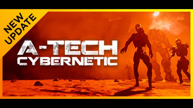 Игротека VIVE BOX: A-Tech Cybernetic VR