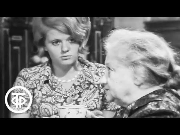 Страница жизни Телеспектакль по пьесе В Розова В Сперантова И Муравьева В Соломин 1972