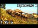 Standard b world of tanks Kolobanov