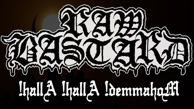 RAW BASTARD - !hallA !hallA !demmahoM (Official lyrical video)