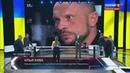 Илья Кива: Я за Путина и Россию в Киеве Аваковский Псих со справкой переобулся!