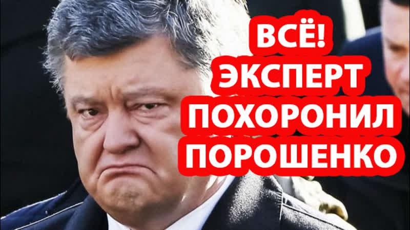 Другая реальность: Порошенко убили, Майдан проиграл, Россия и Америка поженились, а Янукович — гений