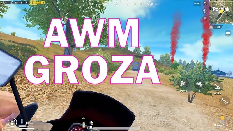 Airdrop Hunter PUBG Mobile - Erangel Map Combo AWM Groza Gameplay