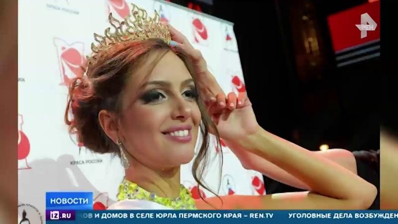 Адвокат развеяла слухи о разводе Мисс Москва с экс королем Малайзии