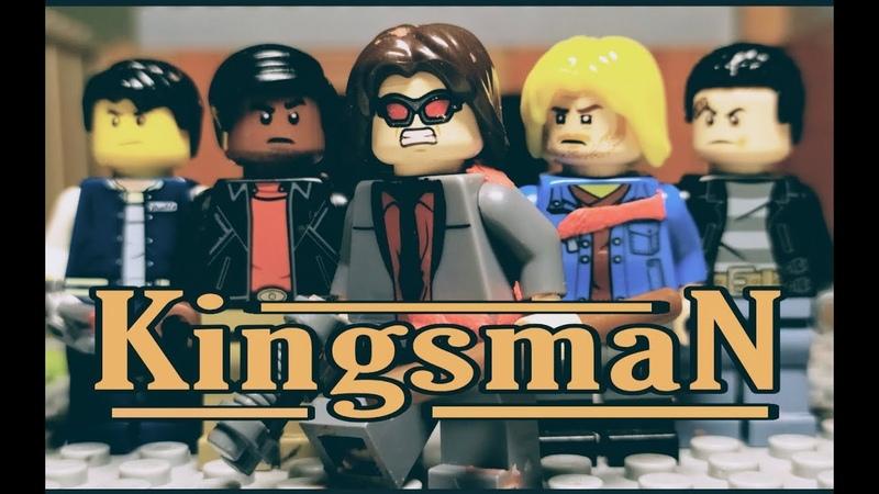 Lego Kingsman part 1 Лего Кингсман часть 1
