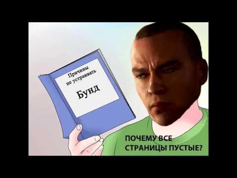 Мемный БОДФ БУНД