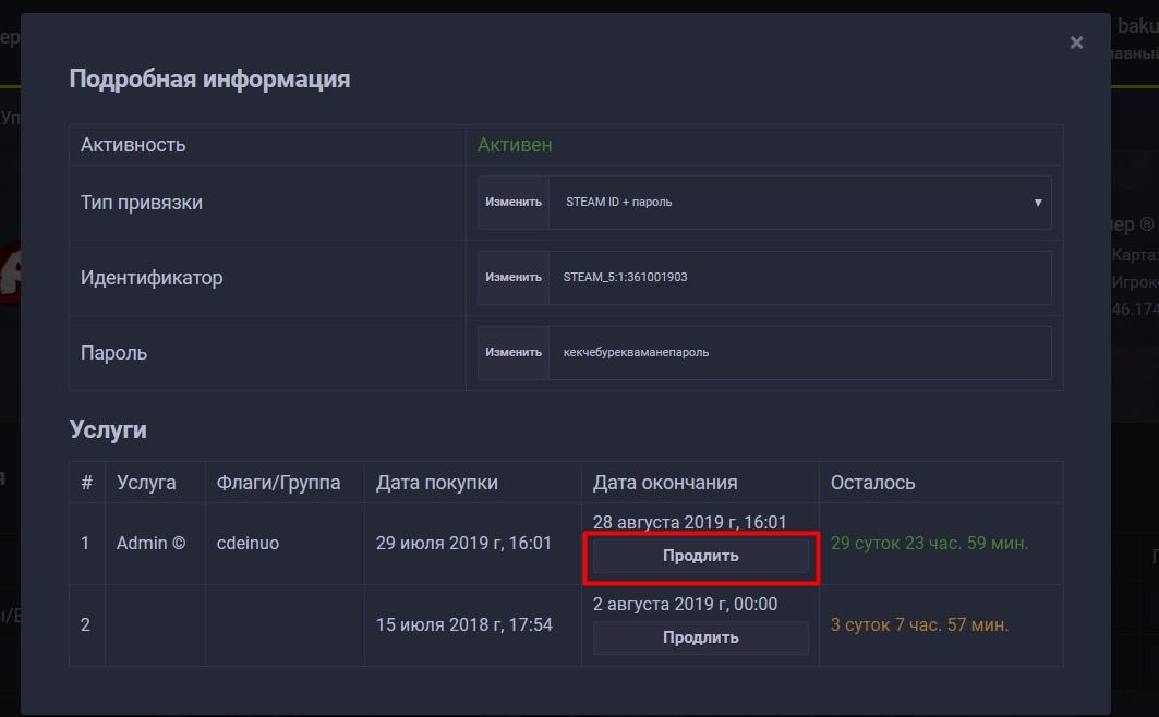 oQ0ipo_yxvk.jpg