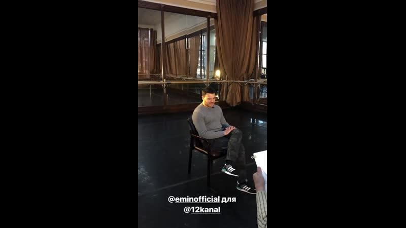 25 03 19 Emin Омск Интервью 12kanal