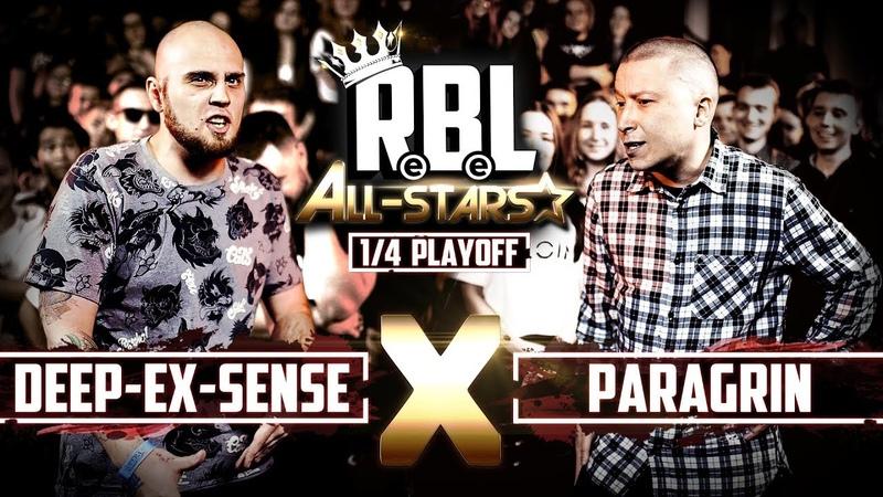RBL: DEEP-EX-SENSE VS PARAGRIN (1/4 ALL STARS, RUSSIAN BATTLE LEAGUE)